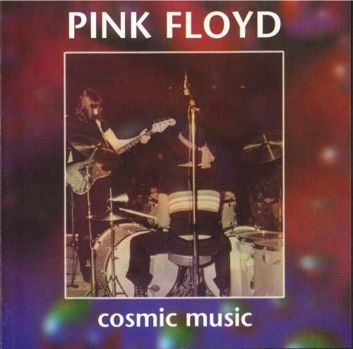 Cosmic music album
