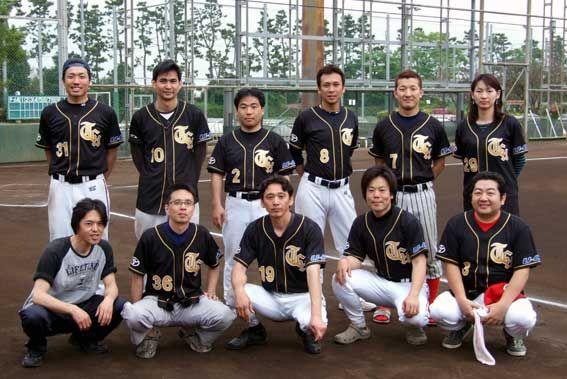 TCU様 | 野球ユニフォーム オーダー EUGENE
