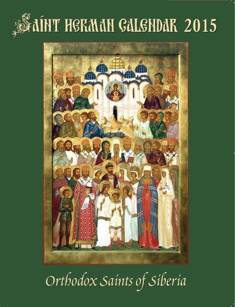 ... about Orthodox Calendar on Pinterest | Russian orthodox and Calendar