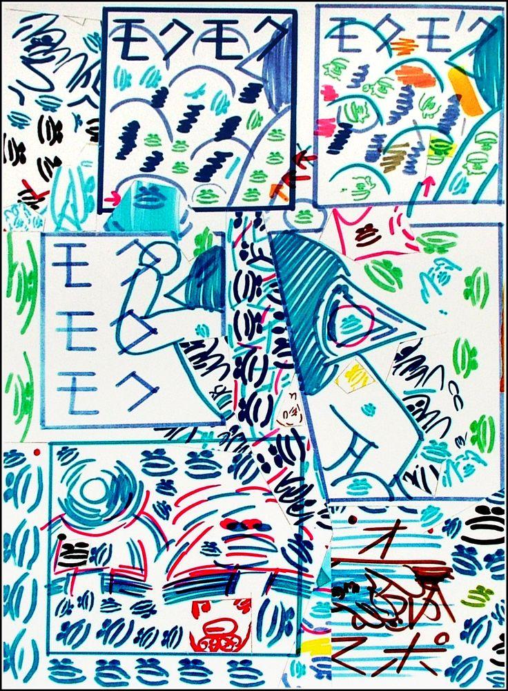 Amazon.co.jp: BABYBOOMFINAL ベビーブームファイナル(1500部限定): 横山 裕一: 本