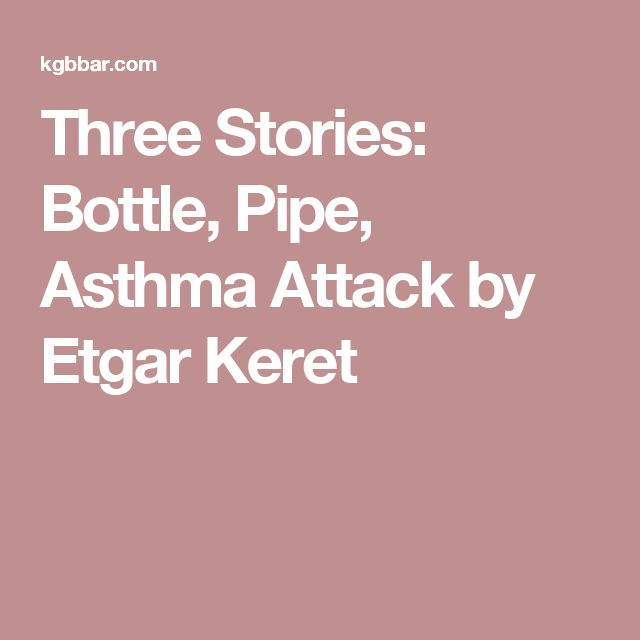 etgar keret short stories pdf