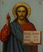 Господь Вседержитель. Икона писаная (Лв) 20х25, цветной фон, золотой нимб, без ковчега.