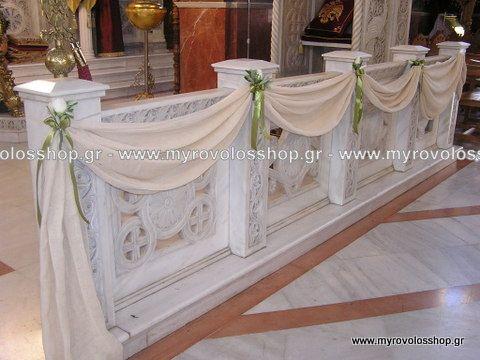 myrovolos : γάμος αγία Βαρβάρα, Ίλιον