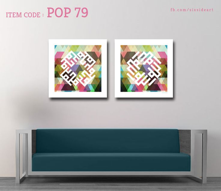 To Place Order:  Call +60147154033 Email sixsiderz@gmail.com  #kufi #art #poster #frame #canvas #forsale #buysell #sale #islam #muslim