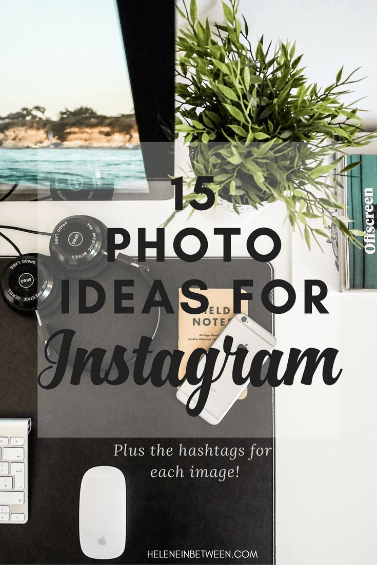 15 Photo Ideas for Instagram - Ever get stuck with what to post to Instagram? we've all been there. We know that the best way to create an engaged Instagram is to post regularly. But who has time to always think of what to post? These 15 photo ideas for Instagram will totally have you covered!  I decided to take this a step further from my previous Instagram photo ideas post and give you a hashtag to go with each!