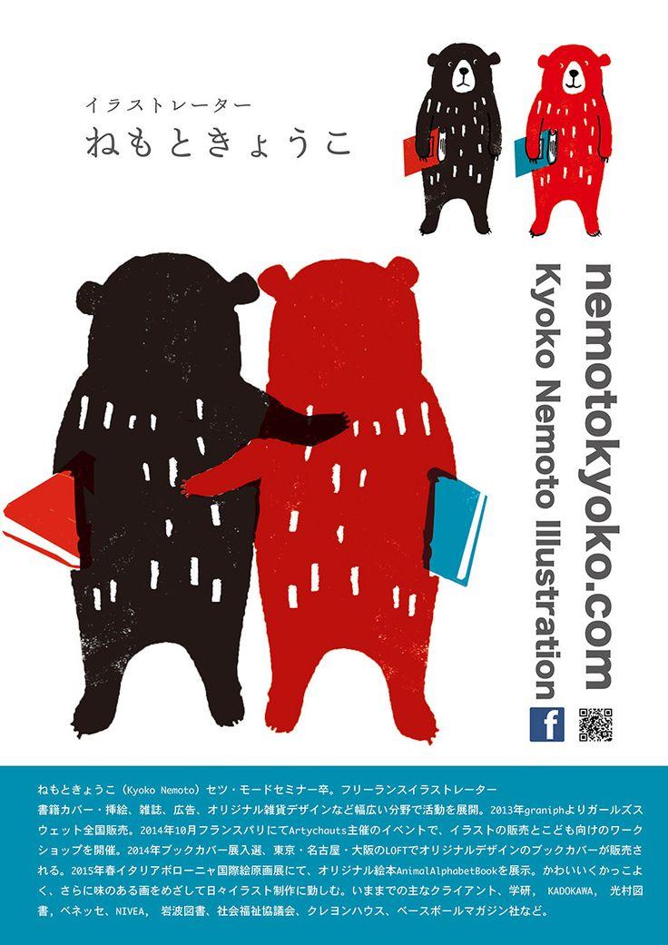 Tokyo Creator EXPO 2015 poster on Behance