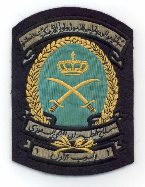 saudi military patches - Yahoo Image Search Results