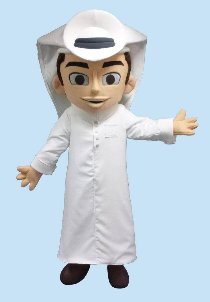 Qatar #mascot #costume #character #qatar
