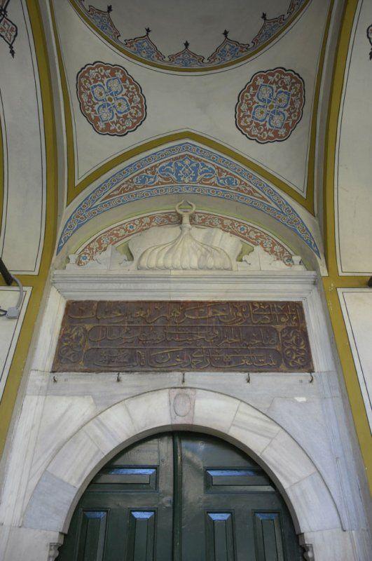 Zeynep Sultan Cami mosque, Istanbul