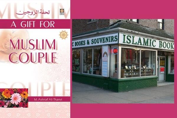 Cómo golpear a una esposa: libro dirigido a parejas musulmanas es un éxito en ventas