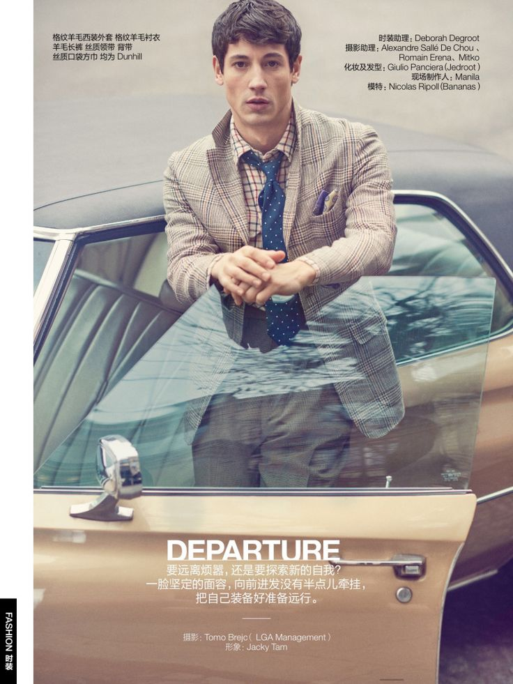 Nicolas Ripoll models plaid tailoring ensemble from Dunhill for GQ China.