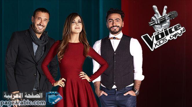 ذا فويس كيدز الموسم الثاني الحلقة 7 تأهل ماريا قحطان أشرقت أحمد الصفحة العربية Formal Dresses Sleeveless Formal Dress Dresses