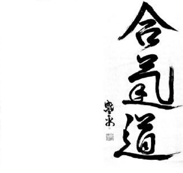 Kanji-the Japanese characters