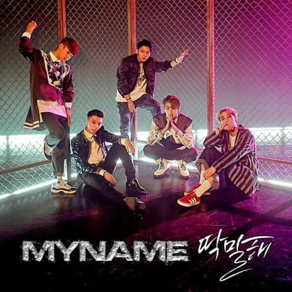 Myname Just tell me
