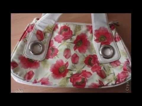 Декупаж сумки или как украсить сумку. Как обновить сумку декупажем