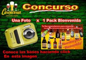 El concurso VIP, es un concurso solo para nuestros clientes.Los ganadores del concurso por subir una foto a facebook obtendran un pack de Bienvenida Gratis.