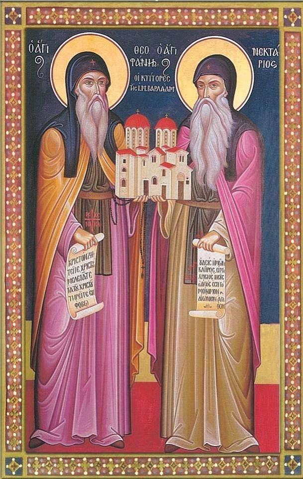 Όσιοι Θεοφάνης & Νεκτάριος  & αυτάδελφοι κτήτορες της Μονής Βαρλαάμ Μετεώρων  _may 17