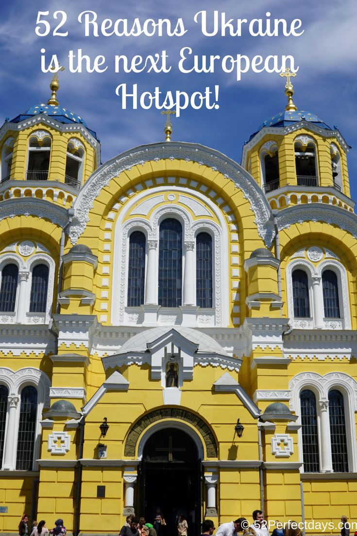 52 Reasons You Should Visit Ukraine (while it's still cheap and not touristy)!  via @52perfectdays