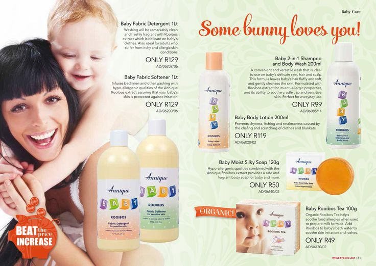 Feel free to browse through the Annique April Beaute 2015  Valid from 3rd of April – 3rd of May 2015 or while stock last  Browse through our website at www.rooibosproductssouthafrica.co.za or if you would like to place an order for any of the Annique Products then feel free to visit www.rooibosstore.co.za where we Accept EFT | Bank Deposit | Credit Card | Bitcoins | Debit Cards and mobicred (Buy now, Pay Later)