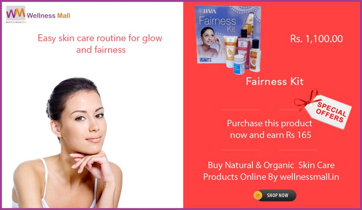 Easy Skin Care Routine For Glow and Fairness Buy Fairness Kit Online at a Great Price By Wellness Mall with Special offer Purchase this product now and earn ₹165! Looking For Best Natural and Organic Body Care / Skin Care / Acne / Pimple / Anti Acne Kit Products at Low Price in India , Here is The Stock of Pure Natural Hair caring/ Hair gel/ Hair Oils Product in Wellness mall