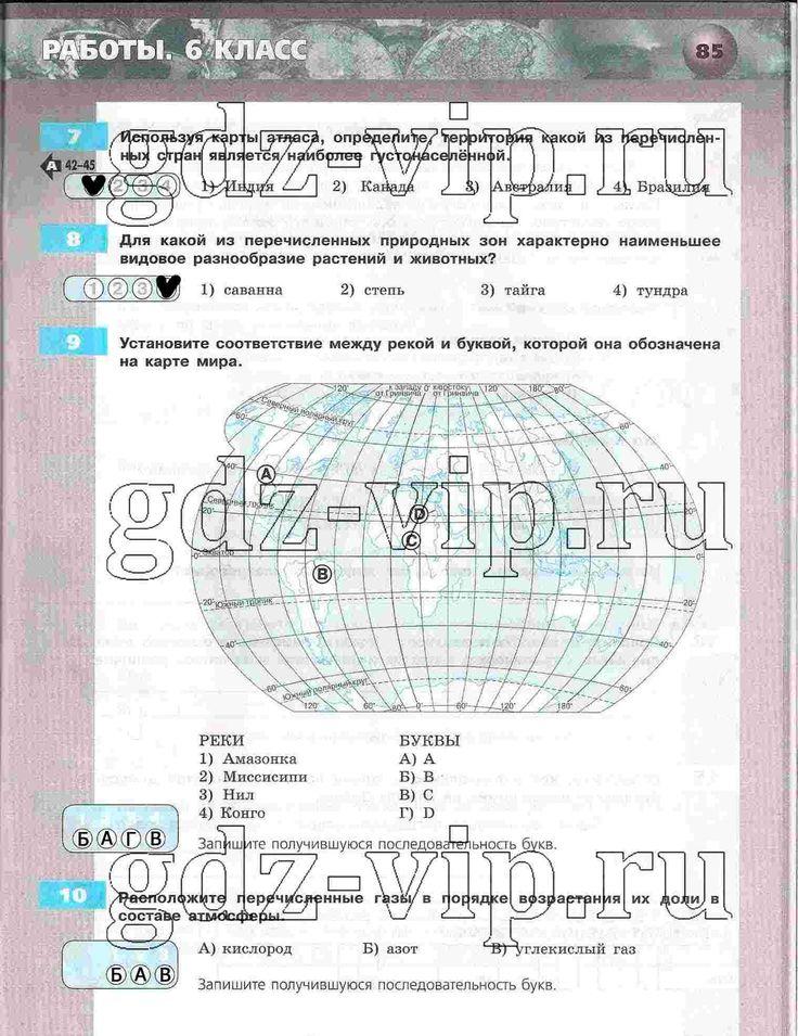 blizzard downloader resume kids homework sheets