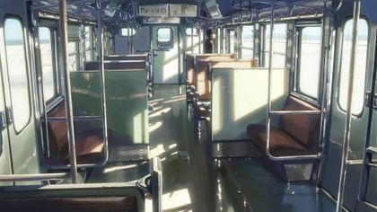 empty train carrage