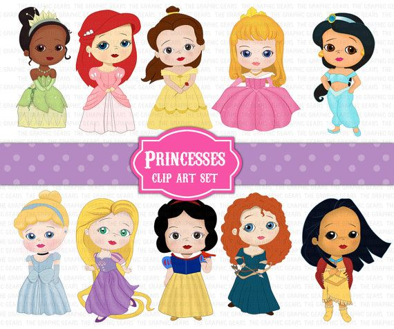 Princess Clip Art Set Disney Princesses Clipart - 10 pieces rapunzel,  tiana, snow white