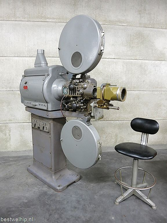 Vintage filmprojector Bauer B12 industrieel lamp, Original cinema projector industrial www.bestwelhip.nl