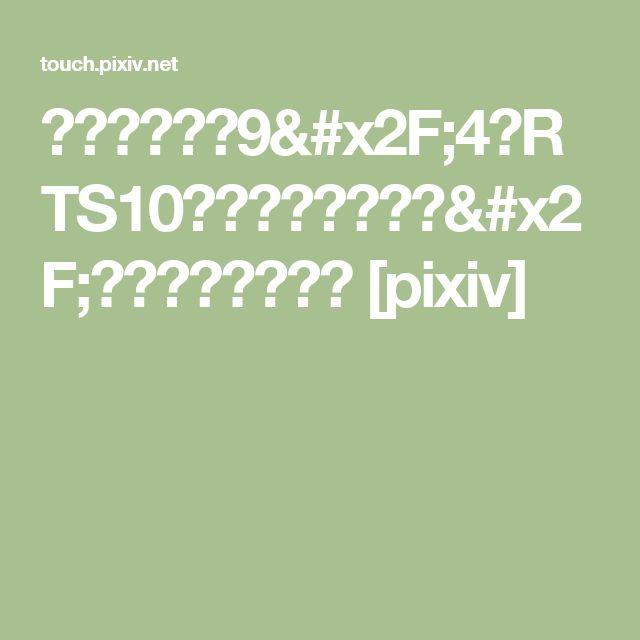 「【黒夜久】9/4・RTS10新刊サンプル①」/「バラ子」の漫画 [pixiv]