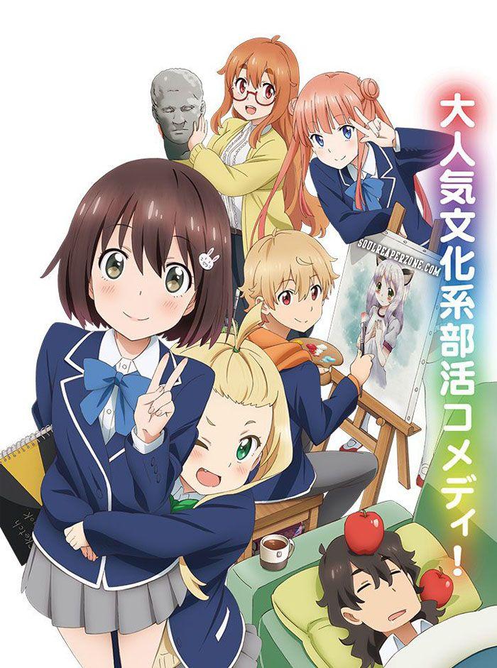 Kono Bijutsubu ni wa Mondai ga Aru! | 480p 60MB | 720p 90MB | 1080p 150MB MKV  #KonoBijutsubuniwaMondaigaAru!  #Soulreaperzone  #Anime