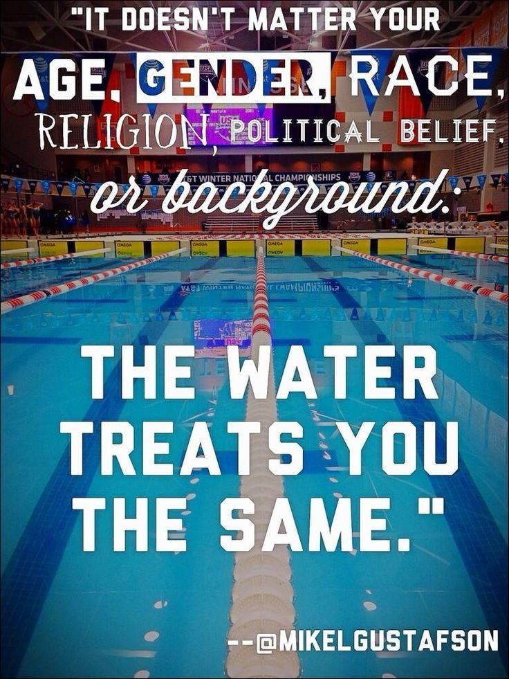 Swimming In Comparison To Other Sports Quotes