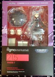 マックスファクトリー figma/アイドルマスターシンデレラガールズ 215 神崎蘭子/Kanzaki Ranko
