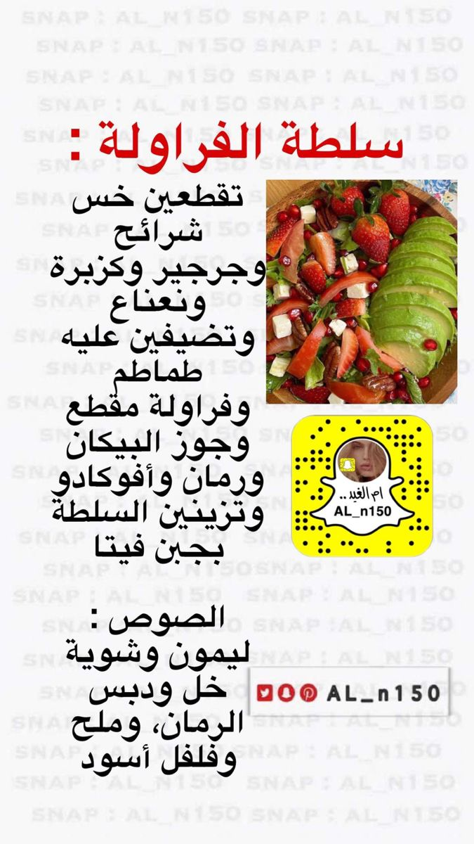 Pin By لوتي بوس ت On طبخات Food Abs