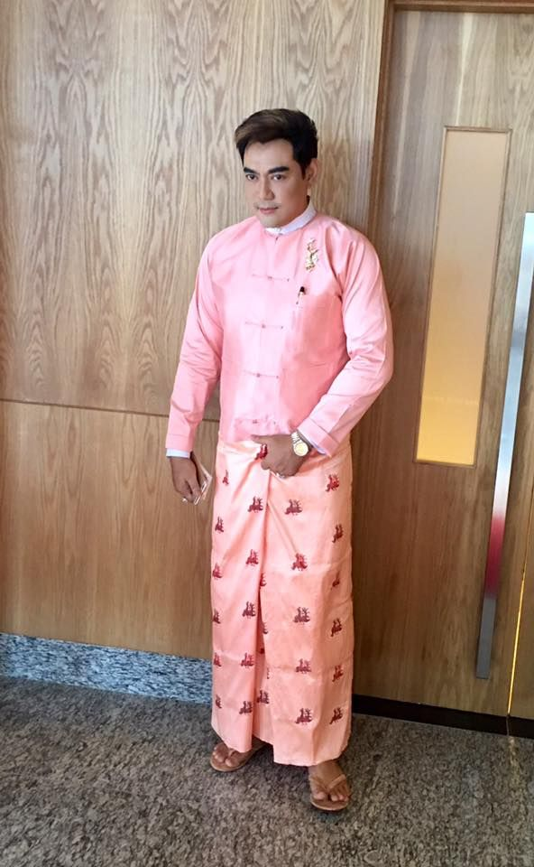 Yan Aung Attends Wedding Ceremony of Moe Yu San and Swan Thu Moe |  Ceremony, Wedding suits, Wedding ceremony