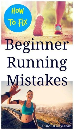 12 Mistakes Beginner Runners Make (and how to fix them). Find out the most common mistakes beginner runners make, in training and racing. Better yet, find out how to fix them and become a better runner, using this guide full of beginner running tips written by a personal trainer and runner.