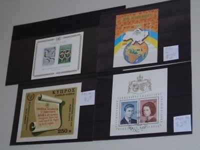 Stamp Pickers WW Worldwide 4 MNH Souvenir Sheets S/S CTO