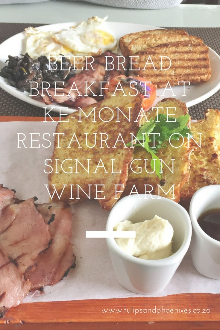 Ever wanted to know what beer bread tastes like? You're in luck! Breakfast is served with brioche spent malt bread at Ke-Monate restaurant on Signal Gun wine farm in the Durbanville Wine Valley. Click to find out more!