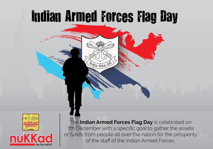#IndianArmedForcesFlagDay #IndianArmy #IndianForces #Country #India #National #IndianFlag #ArmedForces #Cafe #ThemeCafe #Cafeteria #Eat #FastFood #Pizza #Burger #Sandwich #Mocktail #ColdDrink #Cake #Coffee #BirthdayCake Address - Beside Yz ford showroom, cannought, CIDCO Aurangabad, Maharashtra 431003 Contact No. - 078880 20001