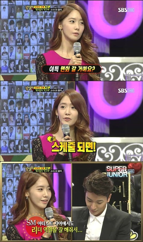 SNSD′s Yoona Promises to Visit Super Junior′s Leeteuk in the Army pinned with @PinvolveLove