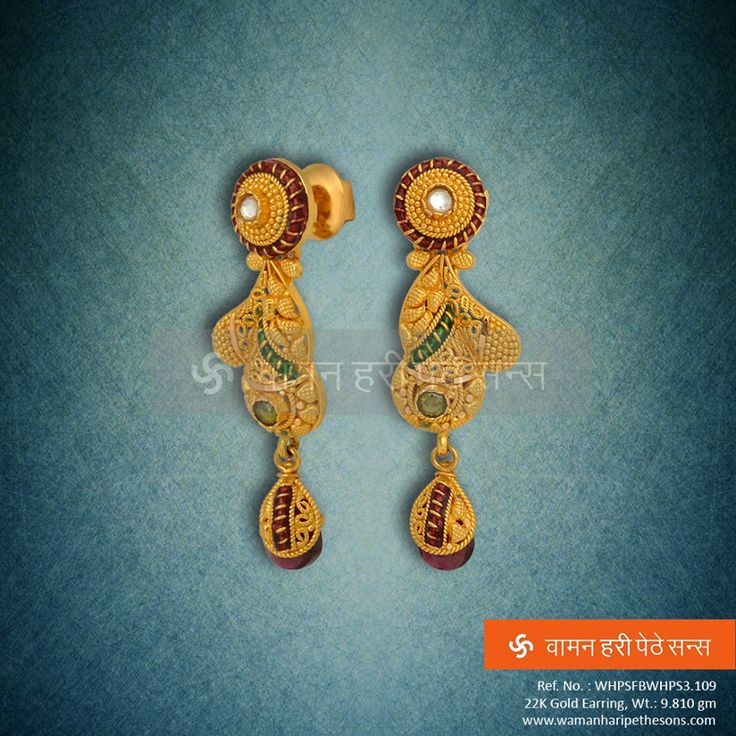 Mesmerizing Design Gold Jewelry Earrings Gold Jewelry