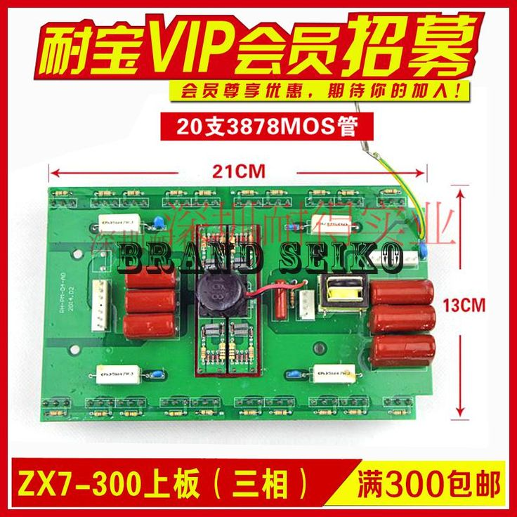 Electric Welding Machine Parts Line Board Zx7-300/lgk/ws Three Phase Welding Machine Circuit Board #Affiliate