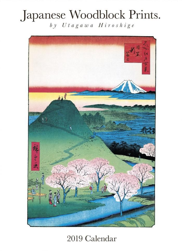 japanese woodblock prints by hiroshige large wall calendar 2019 two formats in 2018 its a date pinterest prints calendar and woodblock print