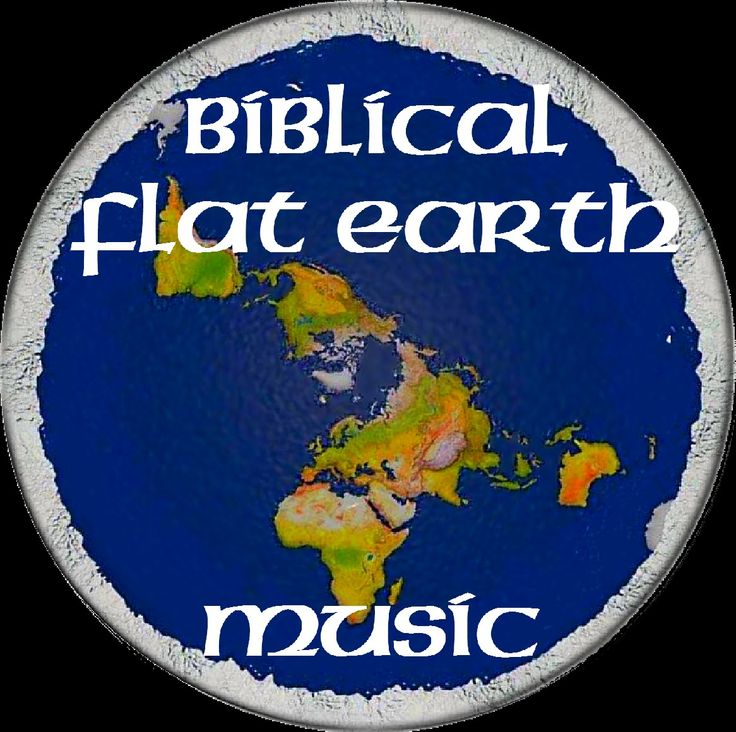 Flat Earth~EH YEH ASHUR EH YEH mp3