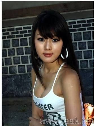 Mongolia Women
