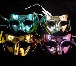 online shopping Men s Flat Head Light Halloween Masquerade Masks Plating Glitter Smooth Cheap Sale Bulk