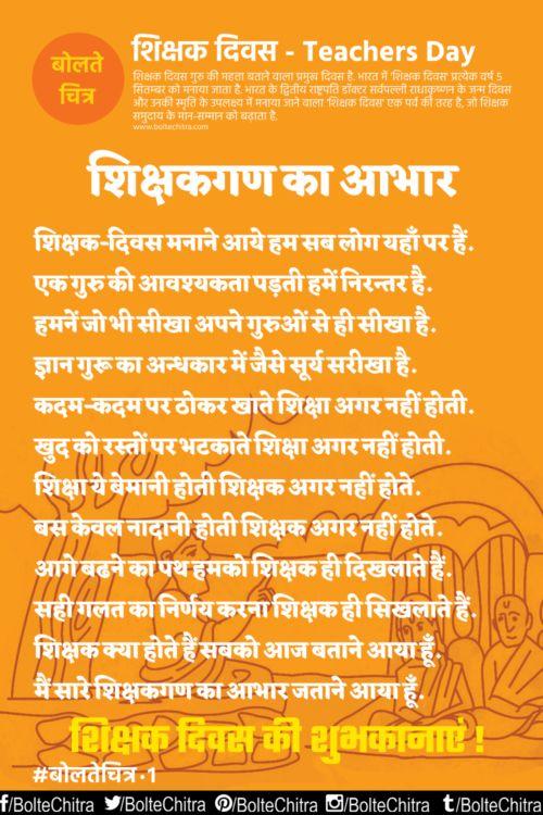Apj Abdul Kalam Posters