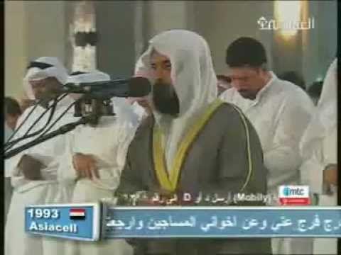 Emotional Quran Recitation by Mishary Rashid Al-Afasy.