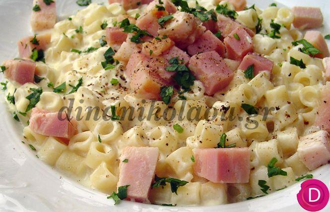 Κοφτό μακαρονάκι με σάλτσα μουστάρδας και βραστό ζαμπόν | Dina Nikolaou
