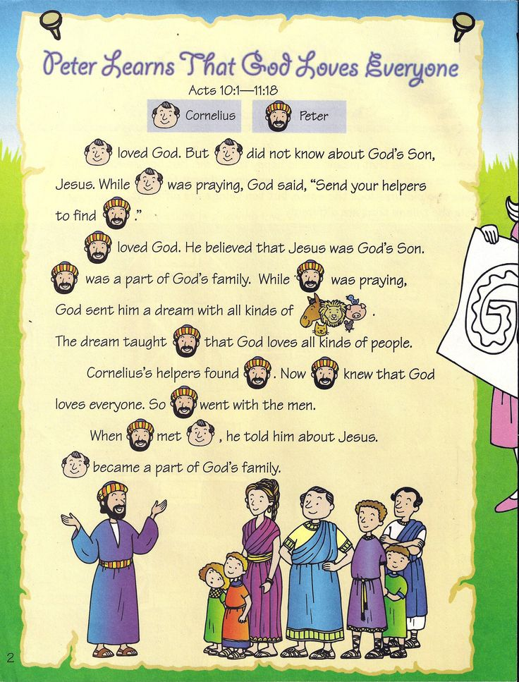1 Peter - Lesson 1 - eBibleStudy.org - Free Bible study ...