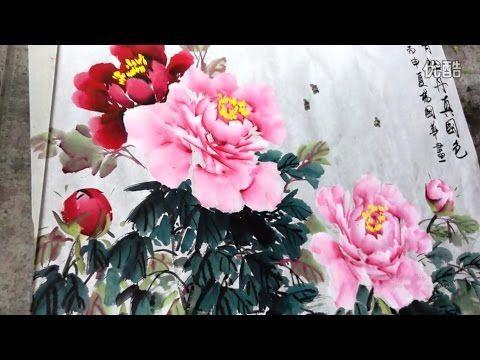 목단그리기 - YouTube